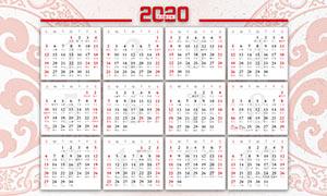 2020剪纸风格年历设计模板PSD素材