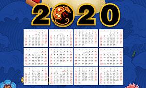 2020鼠年简约风格年历设计模板PSD素材