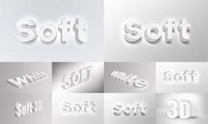 10款3D质感立体字设计PSD模板