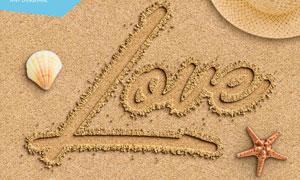 中文版沙滩手写文字设计PS动作