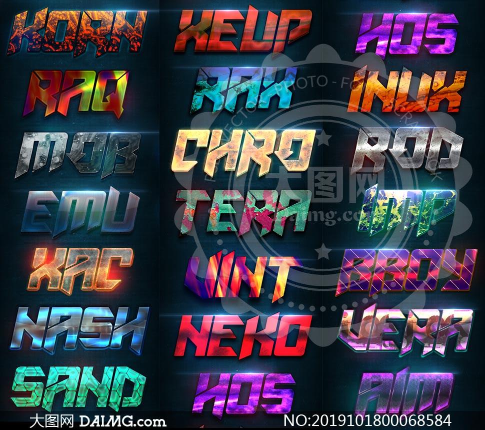 20款現代風格藝術字設計PS樣式V26