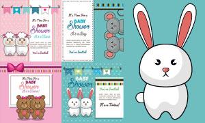 绵羊与小熊等可爱元素卡片矢量素材