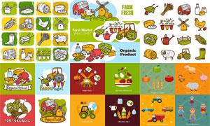 动物与农产品农场图标设计矢量素材