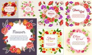 質感鮮花裝飾邊框創意設計矢量素材