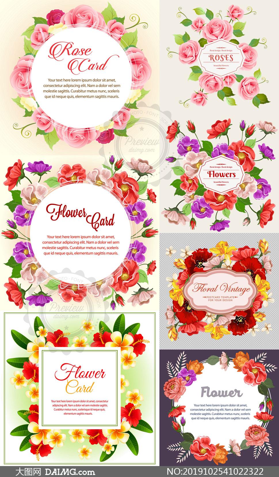 质感鲜花装饰边框创意设计矢量素材