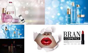 口红等化妆护肤品广告海报矢量素材