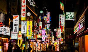 韩国街道夜景高清摄影图片