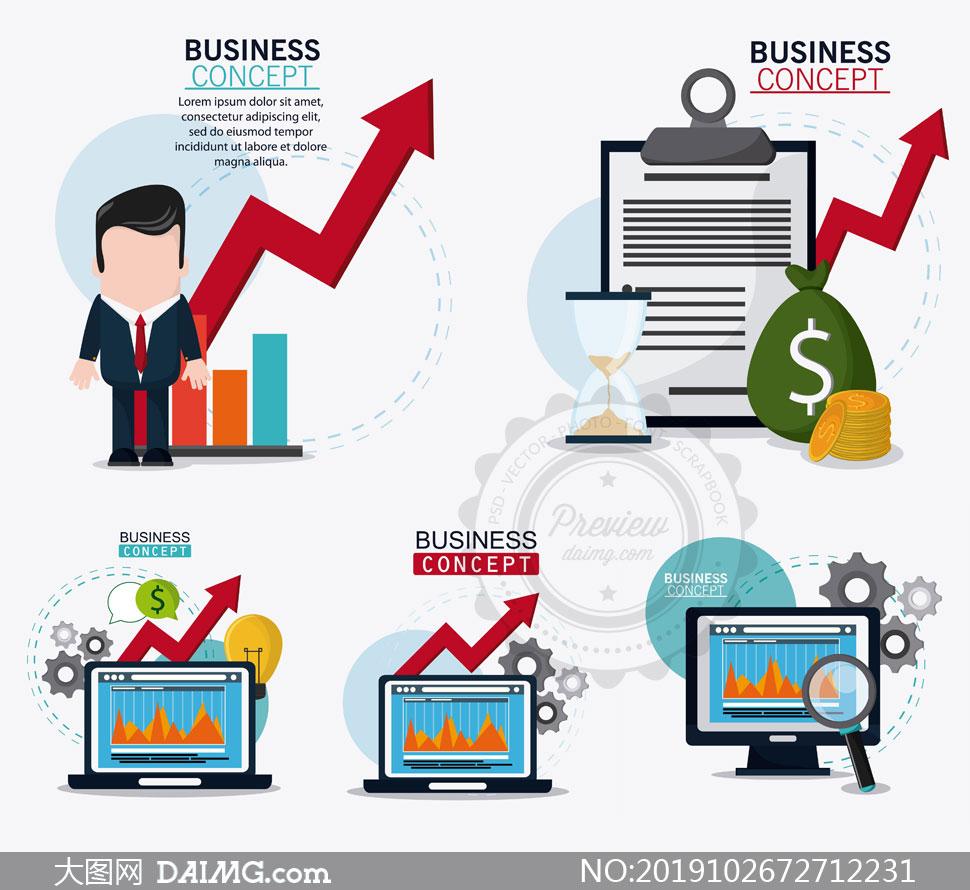 统计图与箭头元素商务创意矢量素材