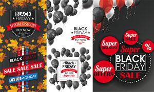 叶子与气球元素黑色星期五矢量素材