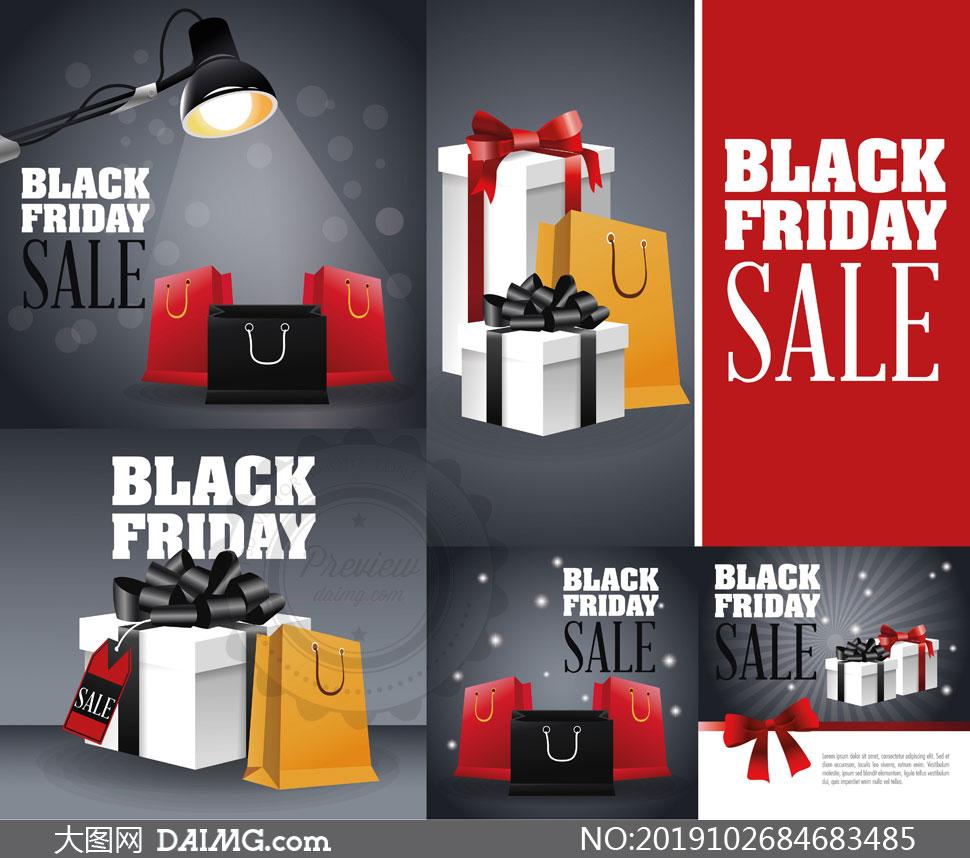 礼物盒手提袋黑五主题设计矢量素材