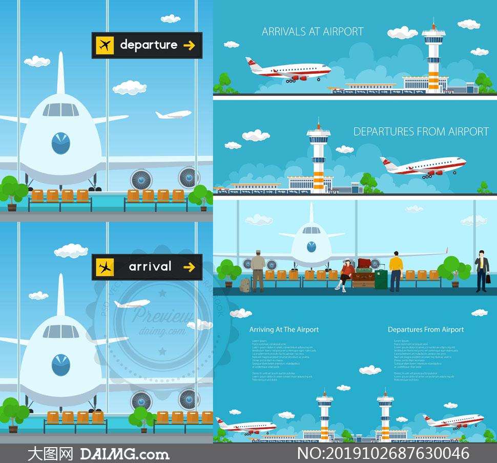 机场出发与到达的飞机主题矢量素材