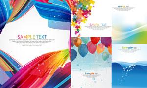 氣球元素與炫彩圖案等背景矢量素材