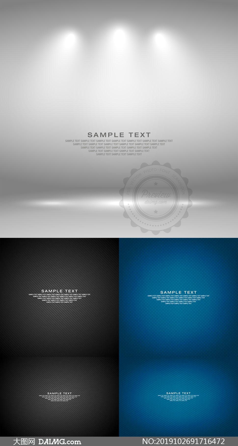 灯光与纹理背景等创意设计矢量素材