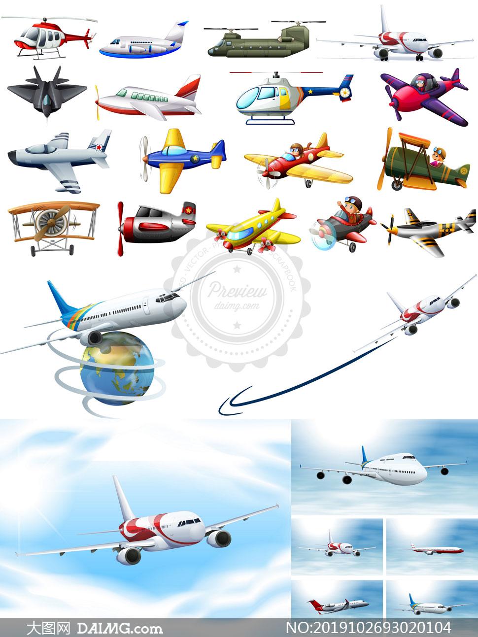 空中姿态各异的飞机主题矢量素材V05