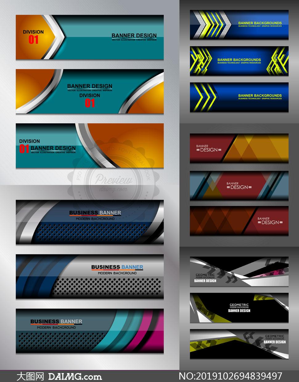 多款BANNER版式设计矢量素材集V05