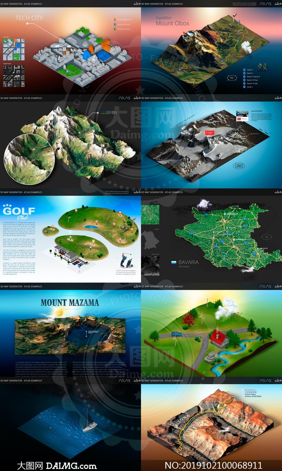 逼真的3D地图生成器PS扩展插件