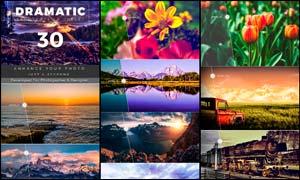 30款外景风光照片绚丽艺术效果LR预设