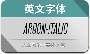 Argon-Italic(英文字体)