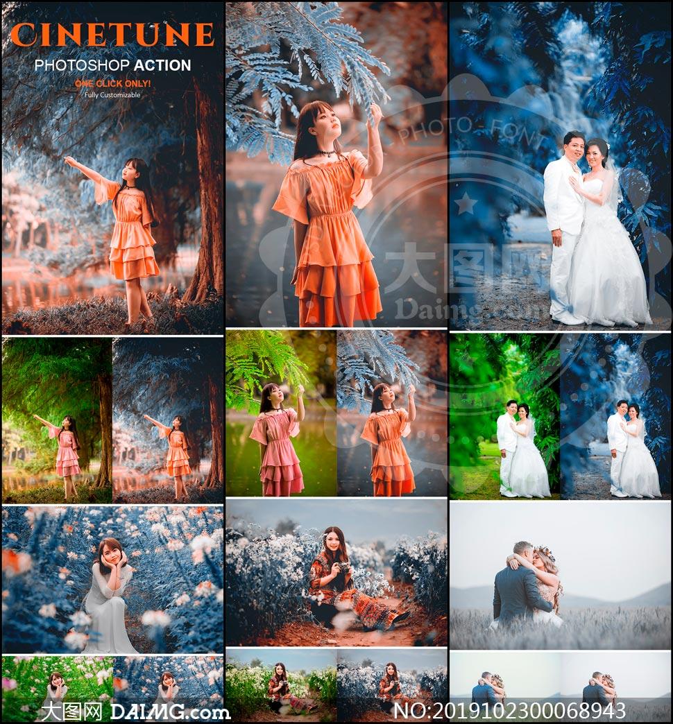 中文版唯美的橙蓝电影艺术效果PS动作