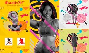创意的孟菲斯艺术海报效果PS动作