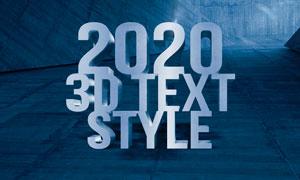 时尚大气的3D立体字设计PSD模板