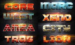 12款科技感十足的文字设计PS样式V1