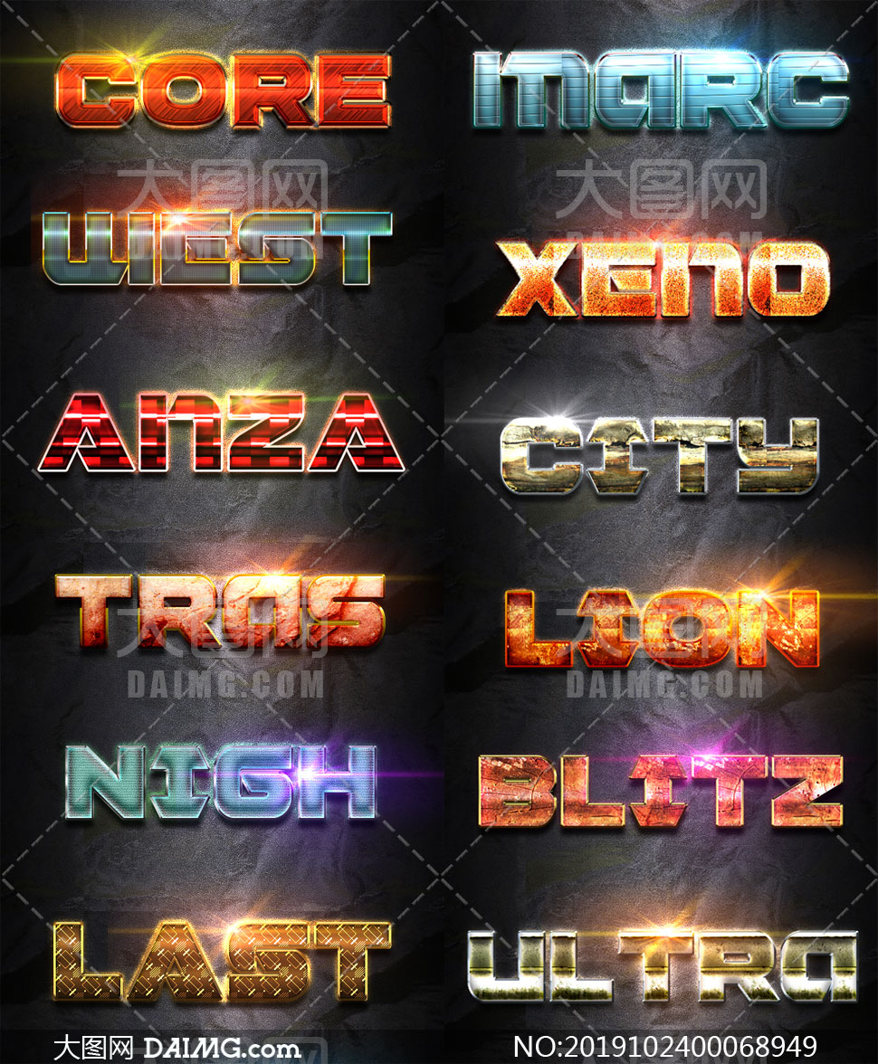 12款科技感十足的文字設計PS樣式V1