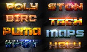 12款科技感十足的文字设计PS样式V2