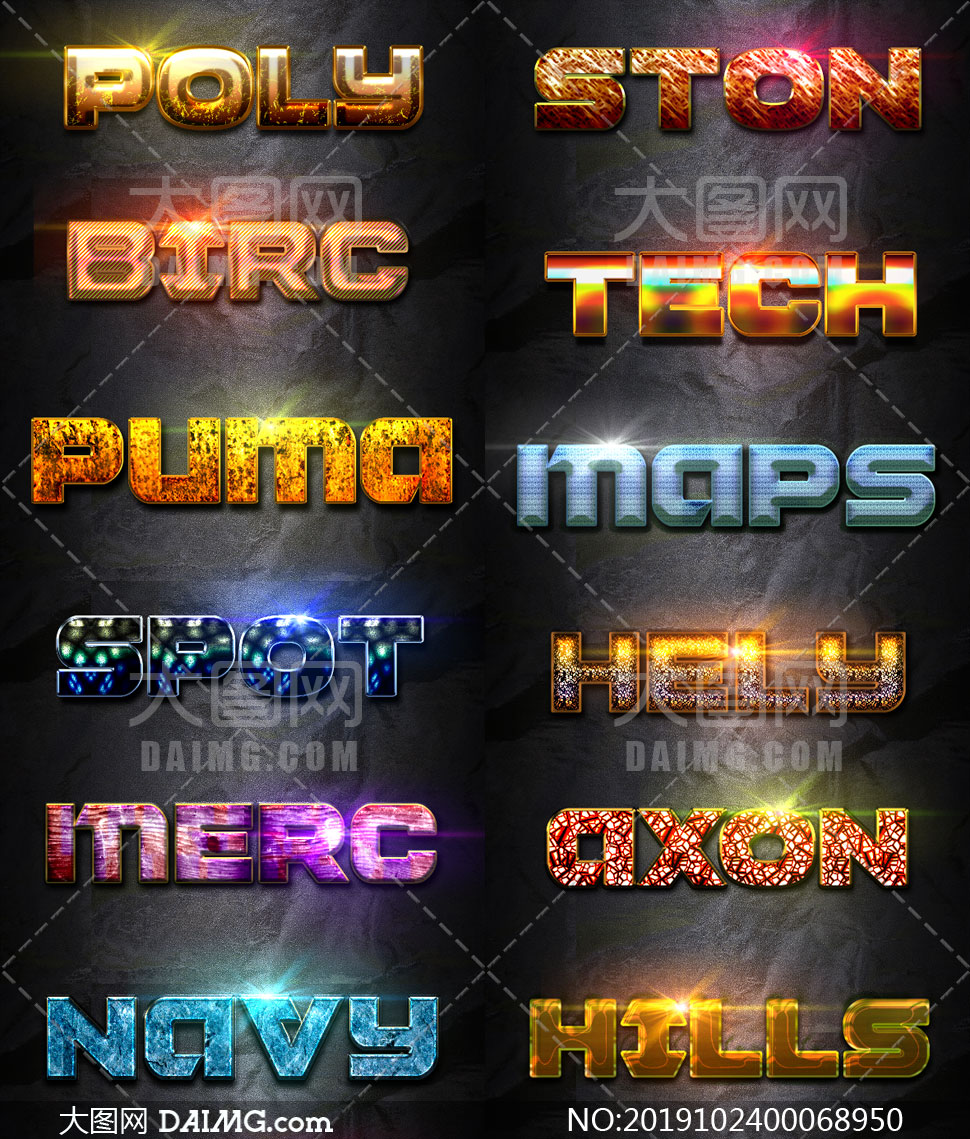 12款科技感十足的文字設計PS樣式V2