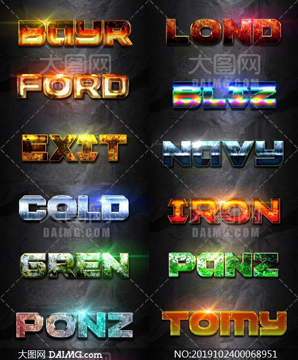 12款科技感十足的文字設計PS樣式V3