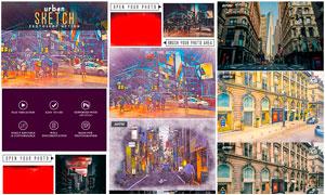 城市建筑物彩色素描艺术效果PS动作