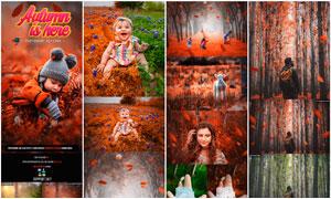数码照片转秋季橙黄色效果PS动作