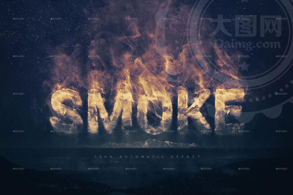 创意的烟雾装饰文字和标志PSD模板