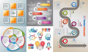 箭头与灯泡等信息图表创意矢量素材