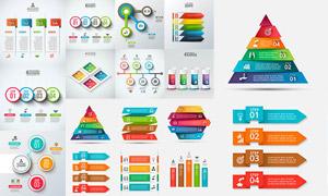 统计图与流程图表创意设计矢量素材