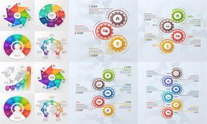 齿轮与环形图元素信息图表矢量素材
