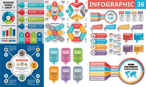 鲜艳缤纷信息图表创意设计矢量素材