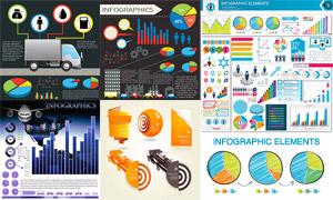 圆环箭头等信息图创意设计矢量素材