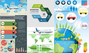 地球与能源等主题信息图表矢量素材