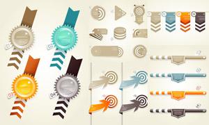 箭靶等信息图元素创意设计矢量素材