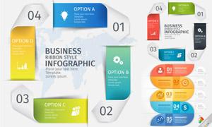 炫彩质感创意信息图表设计矢量素材
