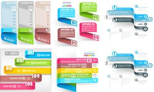 炫酷色彩流程图表创意设计矢量素材