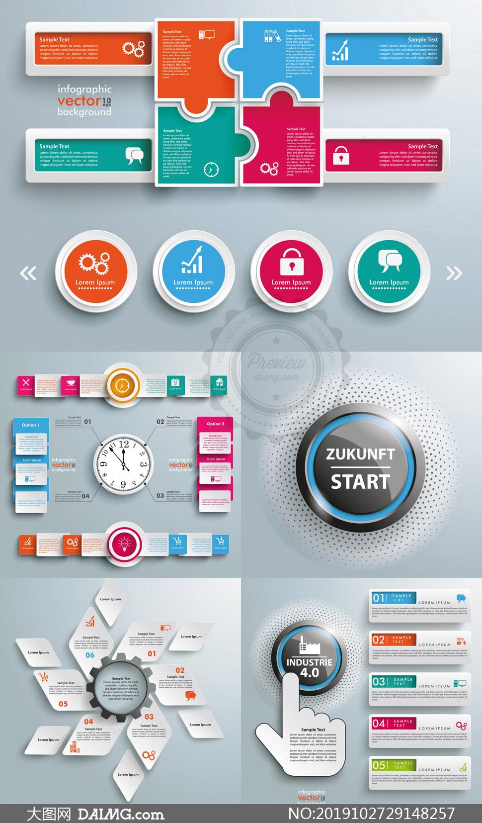 圆形按钮与信息图创意设计矢量素材