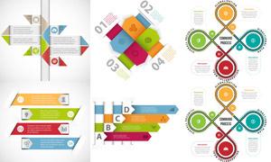 几何图形元素创意信息图表矢量素材
