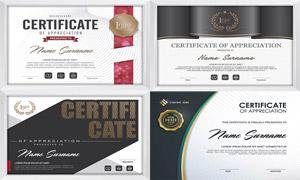 多种多样的授权书与证书等素材V188