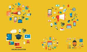 电商购物与线上教育等图标矢量素材