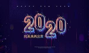 2020创意的舞台背景设计PSD源文件