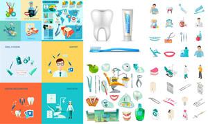 牙齿保健护理主题创意矢量素材集V01