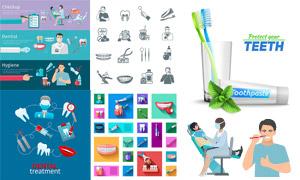 牙齿保健护理主题创意矢量素材集V03