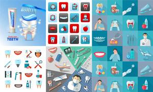 牙齿保健护理主题创意矢量素材集V02